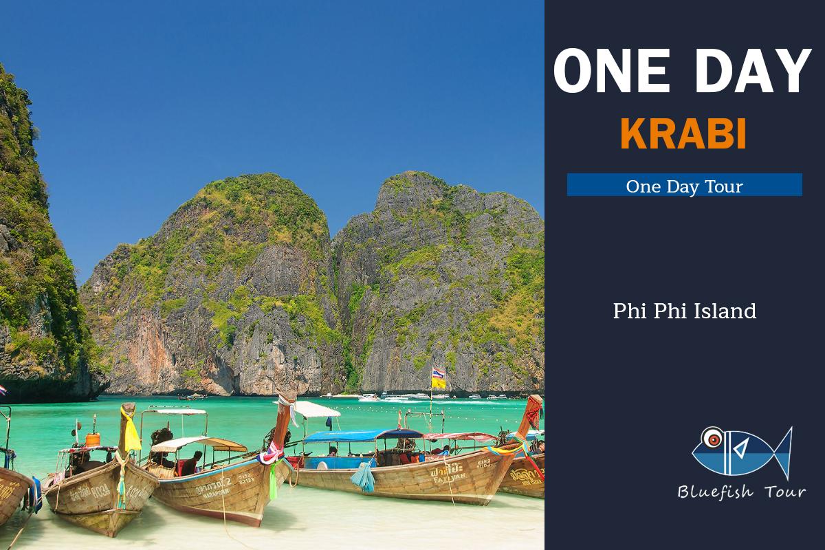 Phi Phi Island Krabi