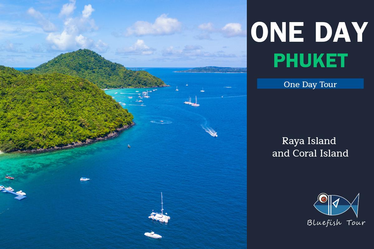 Raya Island and Coral Island