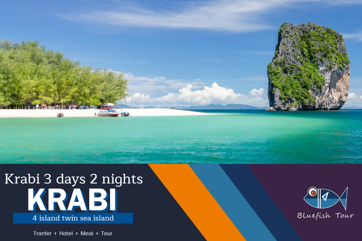 Package Krabi 3 days 2 nights 4 Island Twin Sea Island
