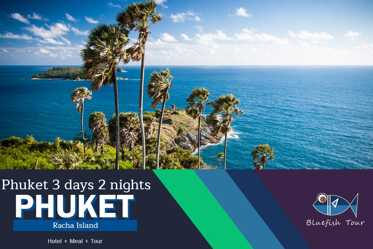 Package Phuket 3 days 2 nights Racha Island